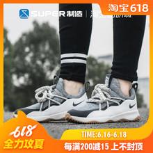 Loop黑灰?;ǚ郯蟠稚菹信苄?BQ6994耐克女子运动鞋 City Nike
