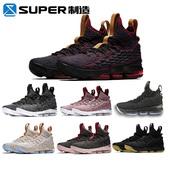 LBJ15詹姆斯15香槟金黑金篮球鞋 897649 300 Super制造Nike Lebron图片
