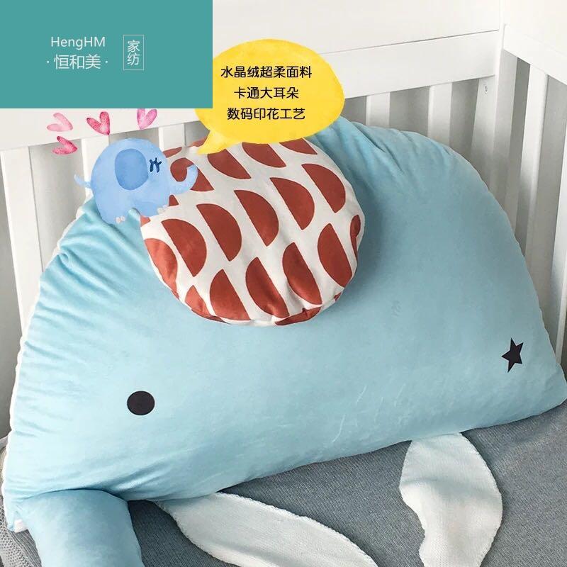 恒和美INS异形大象抱枕儿童防撞靠垫枕护腰床头垫榻榻米靠枕 可拆