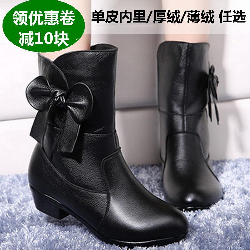Детские ботинки / Угги Артикул 544525538807