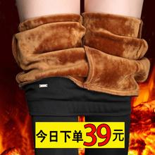 秋冬季加绒加厚打底裤女外穿胖mm大码弹力小脚紧身妈妈保暖长裤暖