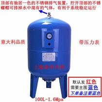 气囊式膨胀罐8L稳压罐150L气压罐100L气囊式压力罐膨胀罐24L2L