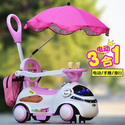 儿童童车四轮滑行车