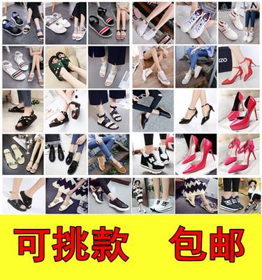 女鞋清仓断码特价高跟鞋凉鞋 小白鞋 靴子加绒短靴平底尾货处理鞋