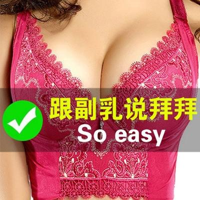 大码文胸六排扣美背性感聚拢胖mm矫正防下垂调整型上托收副乳内衣