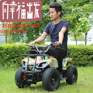 小公牛沙滩车 电动儿童沙滩车电动小小公牛沙滩车广场出租摩托车