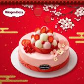 年货 哈根达斯 冬季新品 粉莓花园1.1千克 蛋糕冰淇淋 电子券
