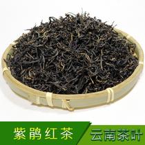 茶包袋泡茶斯里兰卡茶叶进口锡兰红茶哈文迪阿努拉红茶Heavenly