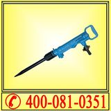 G9-type air-lift G9 type heavy-duty G7 air-lift pneumatic tools, TAG-9 type
