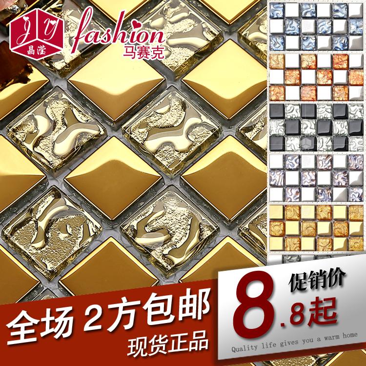 金属电镀拼图金色镜面背景墙贴瓷砖现货马赛克水晶玻璃131晶滢T