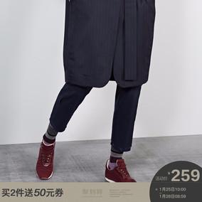 JNBY/江南布衣2017秋新纺织植物女式休闲鞋7G850032