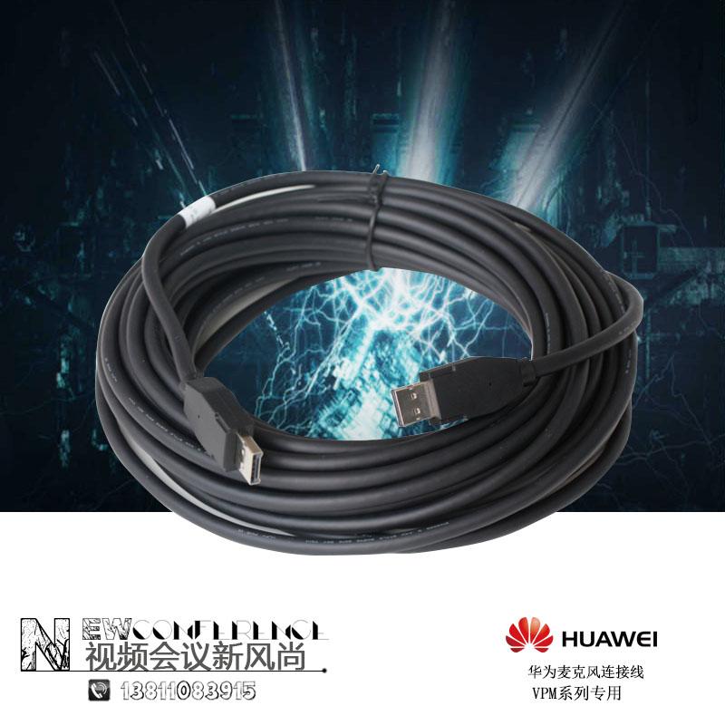 Различные провода / переходники Артикул 538341488010