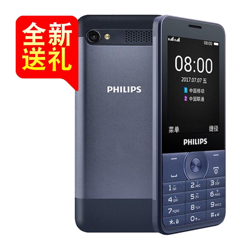 送礼包邮 Philips/飞利浦 E316 超长待机老人手机 移动老年手机 学生儿童直板备用通话自动录音老年功能手机