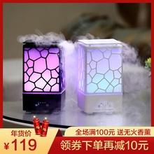 水立方精油香薰机卧室迷你超声波香薰加湿器七彩氛围灯家用香氛机