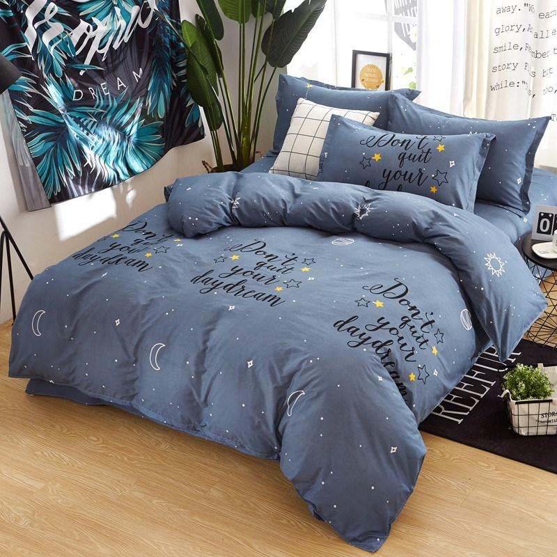 四季亲肤床上用品四件套双人床单被套2.0单人1.5三件套