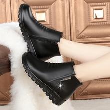 棉靴女冬中老年加绒棉鞋冬季棉皮鞋加厚羊毛妈妈平底短筒靴子图片