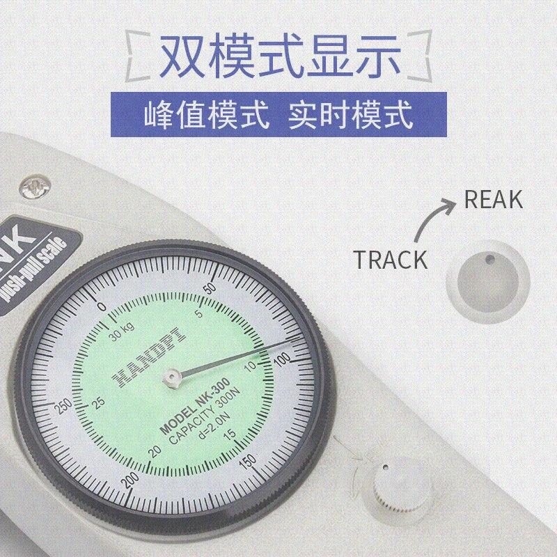 指针式推拉力计数显测力计压力拉力机测试仪拉力试验机弹簧