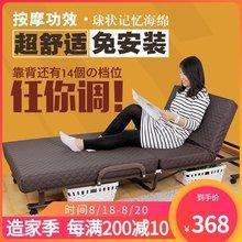 出口日本单人折叠午睡床办公室午休床陪护床折叠睡床月嫂酒店加床