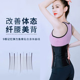 Micisty Mixihaidi Girdle Girl Huang Shengyi's Body-Shaping Clothes, Abdomen-Closing Sports and Body-Fitness