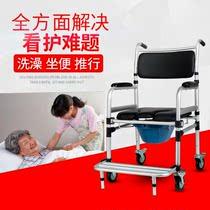 坐便椅折叠防滑老人坐便椅子带便桶残疾人老人孕妇上厕所用