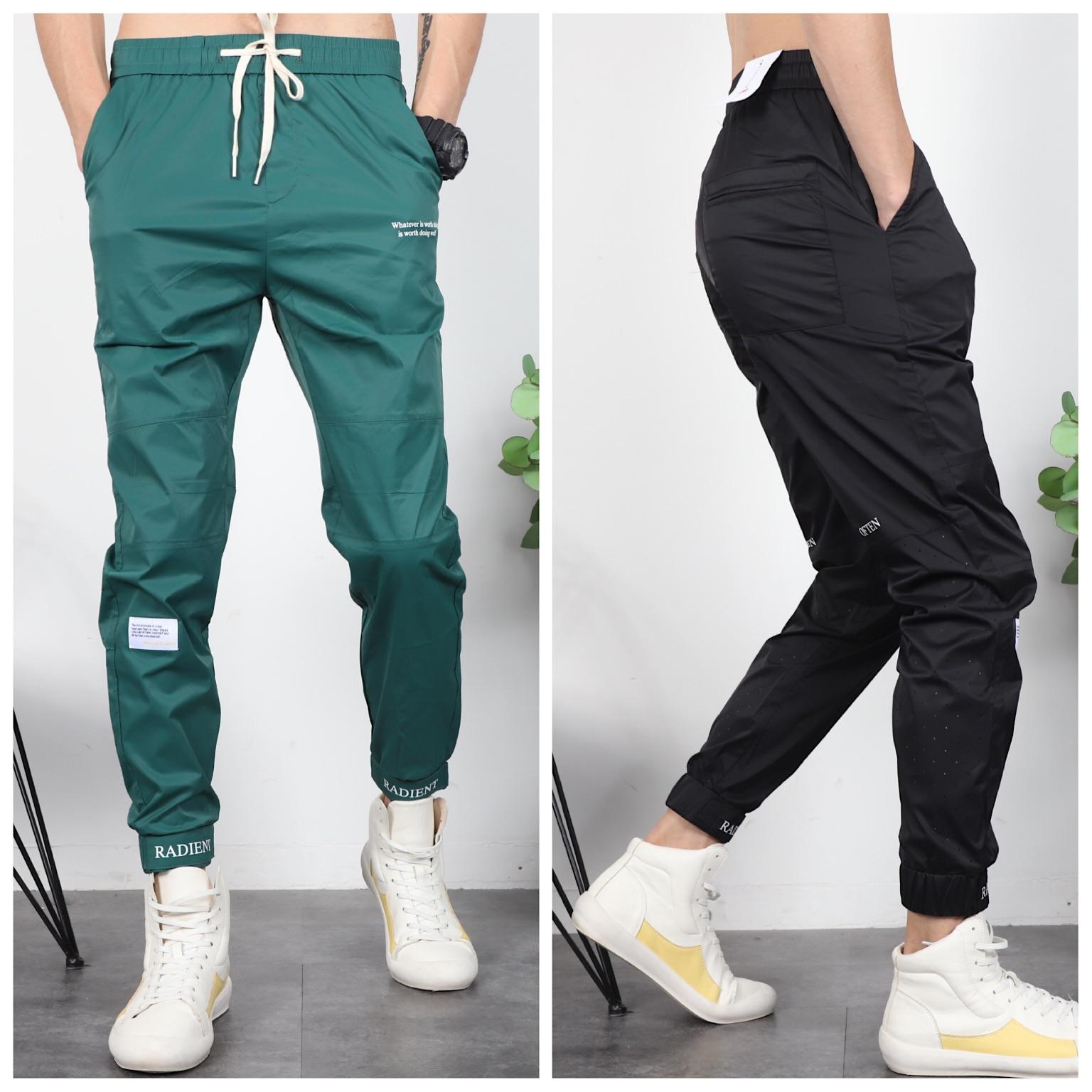 Водоотталкивающие брюки Артикул 595870314682