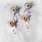 手腕花伴娘姐妹团手花新娘闺蜜手环韩式高档结婚演出配饰礼服胸花