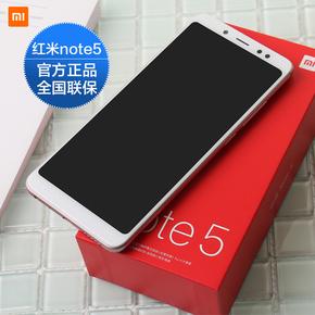 新品现货Xiaomi/小米 红米Note5 全网通骁龙智能手机正品note5pro