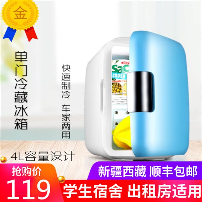 Холодильники автомобильные Артикул 592383091632