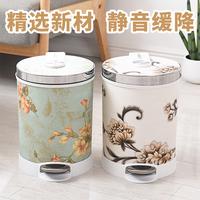 创意家用客厅脚踩垃圾桶卫生间厨房卧室脚踏式大号欧式垃圾筒带盖