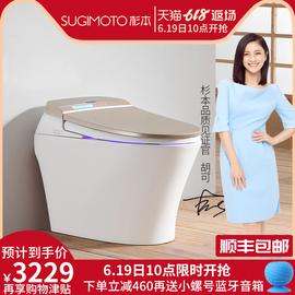 杉本日本智能马桶一体式家用全自动翻盖无水箱遥控电动坐便座便器图片