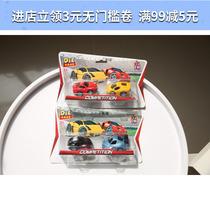 9.28新品美函家  出口盒装儿童车型可以跑的小车玩具