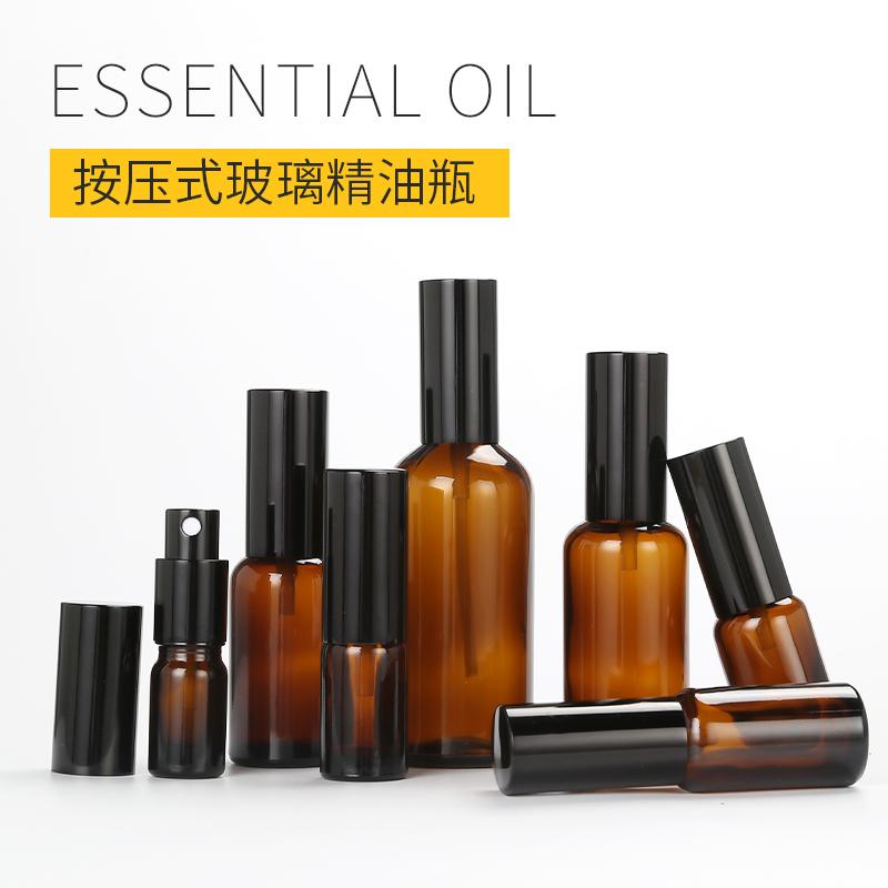 新品精油喷雾瓶茶色化妆品玻璃乳液瓶彩妆美容旅行避光香水分装瓶