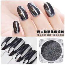 nails shi powder accessories mirror imported Manicure