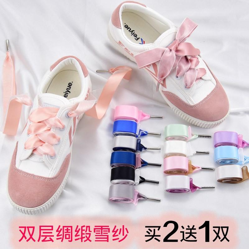 新品双层雪纱绸缎鞋带丝绸带蝴蝶结蕾丝鞋带女小白鞋百搭彩色鞋带