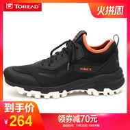 探路者健走鞋 户外登山鞋男防滑耐磨冬季运动鞋徒步91021