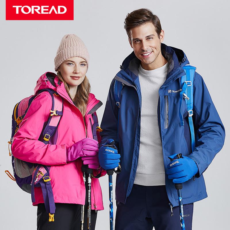 探路者冲锋衣 户外情侣男女三合一透湿保暖外套冲锋衣KAWF91603T