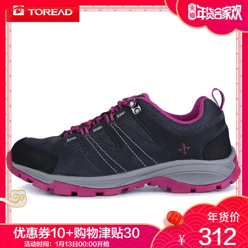 探路者徒步鞋 秋冬女户外耐磨防滑徒步鞋KFAF92353