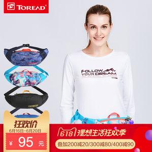 探路者腰包 秋冬新款户外男女跑步腰包ZEBF90533