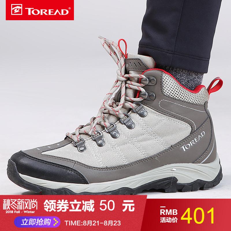 探路者徒步鞋女 秋冬户外女耐磨防滑时尚舒适中帮徒步鞋KFAF92342