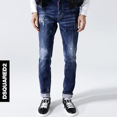 DSQUARED2  男士牛仔裤破洞磨白