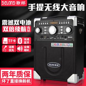 歌郎S8广场舞音响户外移动拉杆音箱便携式手提无线蓝牙K歌播放器