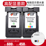 Shangyi 741 color 740 black cartridge suitable for Canon MG2170 2270 MG3170 MG4170 4270 3570 3670 MX377 MX517 MX537 printer