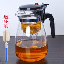 包邮凯立茶具飘逸杯玻璃大容量拆洗内胆过滤茶水分离泡茶壶冲茶器