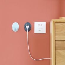 架子 电饭锅电饭煲插头挂钩手机电源线充电器墙上收纳固定放插座