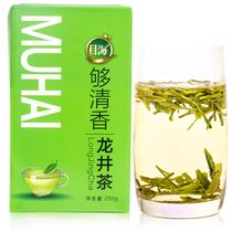 罐装125g龙井茶叶正宗明前特级绿茶散装龙井嫩芽新春茶浓香型2018