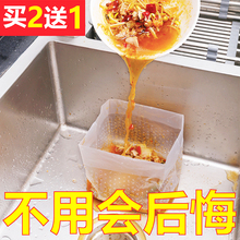 日本家用厨房自立式垃圾袋水池过滤网剩菜渣一次性水槽沥水袋加厚