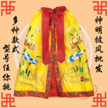 Buddha Cloak divine cloak mantle guanyin mantle yellow lotus mantle yellow lotus cloak.