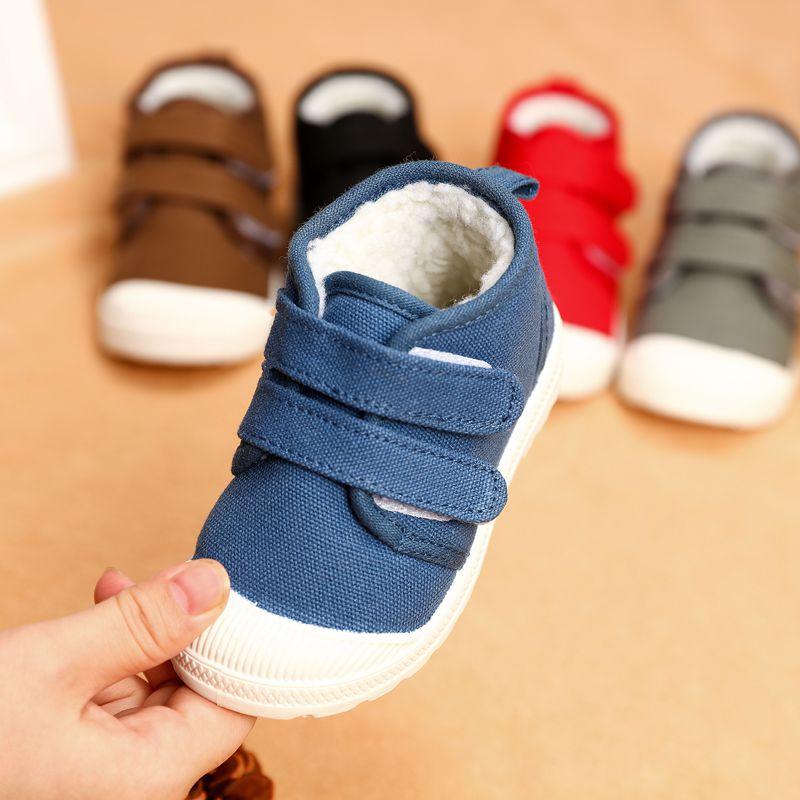 大棉童冬鞋