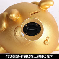 Creative Golden Pig Piggy Bank Child Boy Girl Shatter Savings Jar Decoration Cartoon Cute Coin Piggy Bank