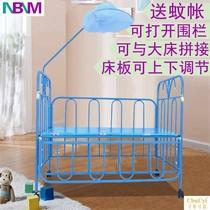 品牌婴儿床铁床实木床铁艺床多功能可拼接大床摇篮童床可折叠bb
